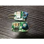 贴片电容(日本TDK原装)C4532COG2E333JT000N