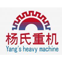 上海东方鸿途矿机有限公司
