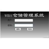 WMS仓储软件,电子商务仓库WMS管理系统-河南郑州美意WMS解决方案