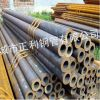 供应供应40CR合金无缝钢管|40Cr冷拔合金无缝钢管