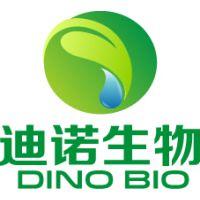 西安迪诺生物科技有限公司