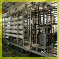 电子厂超纯水设备,电子厂超纯水设备系统,电子厂超纯水设备系统厂家 批发销售实力厂家