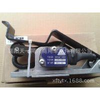 供应东风多利卡驾驶室电子油门踏板(11DS15-08010)
