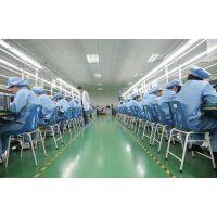 深圳市远创光电科技有限公司