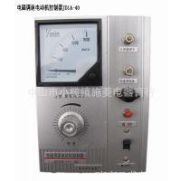 供应广西梧州电机调速器.电磁调速电机控制器JD1A-40 AC220V