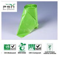 降解垃圾袋 环保淀粉垃圾袋