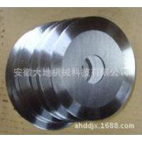 供应切纸圆刀片 分切上下  分条 不锈钢 单面刀片 铝用刀片特价