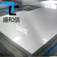 供应进口6061铝合金板 超硬的6061铝合金板 现货