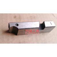 供应管子螺纹板牙 JGB-100板牙 电动套丝机沪工板牙