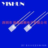 【厂家直销】5mm雾状高亮白光灯珠 高品质led发光二极管 直插型发光二极管