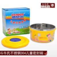 厂家直销PP外壳304内胆儿童碗 双层不锈钢碗 保温碗带盖 儿童专用