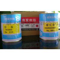 供应原装台湾南宝树脂强力粘金属AB胶水