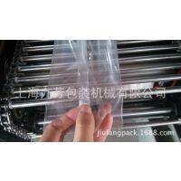 厂家供应自动枕式包装机 食品包装机 五金枕式包装机 轴承包装机