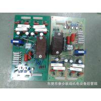 广东汕头珠海水壶超声波焊接机维修配件东莞二手超声波塑料焊接机