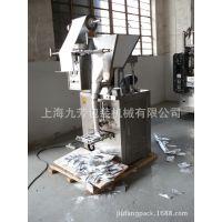 供应粉末包装机,面粉包装机,粉剂包装机,粉末包装机器厂家直销