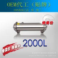 【代工】房地产配套/2000L厨房 不锈钢超滤机 全家净水