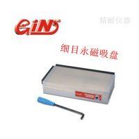 台湾精展细目永磁吸盘 平面磨床磁盘 永磁吸盘5548 GIN-407V 606V