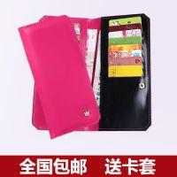 新款***卡包超薄卡夹多卡位卡片包女式韩版可爱女士长款钱包钱夹