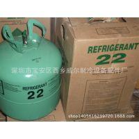 供应制冷剂R22 冷媒 空调雪种 F22制冷剂 r22氟利昂,巨化R22