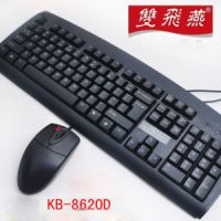 双飞燕 防水KB-8620D 键盘鼠标套装双飞燕键鼠光电套件 镭雕键盘
