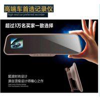 超薄后视镜行车记录仪 高清不漏秒/1080P/联咏E300行车记录仪