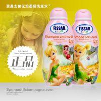 Fissan/菲桑 迪斯尼系列花仙子女孩专用柔顺发质 洗发水/露 ***