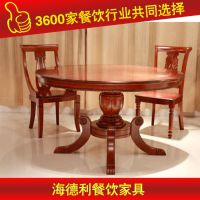 多地包邮 欧式天然石餐桌 网吧桌子 厂家生产外卖 深圳海德利家具 专业餐饮家具定制