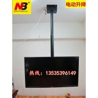 NB带遥控电动升降液晶电视天花吊架左右旋转电视机吊架三星挂架