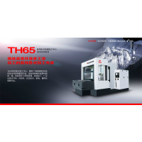 直销 沈阳机床 TH65卧式铣镗加工中心 800卧式加工中心 五轴数控加工 CNC加工中心