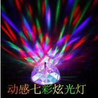 led球泡灯 led迷你水晶魔球灯 led舞台球泡灯 厂家热销led彩色球泡灯