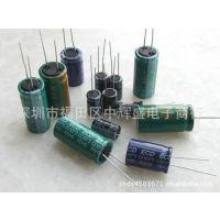 高频绿金电解电容 法拉电容400v10uf 10UF400V 10*16