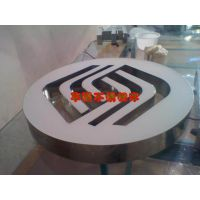 厂家促销中国移动不锈钢字 平面发光字 不锈钢门头广告公司制作