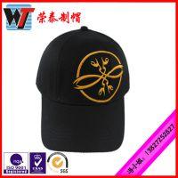 帽子男士夏棒球帽韩版潮女速干透气鸭舌帽户外运动帽加长檐太阳帽