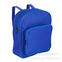 专业生产低价活动背包、学生包、礼品背包 双肩包  6元起定做