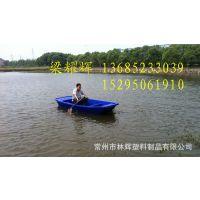 供应厂家生产塑料船/6M塑料渔船/无锡6M塑料小船 质保五年