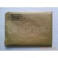 厂家专业定制优质外贸信封 彩色牛皮纸信封 西式信封 复古信封