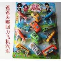 儿童玩具批发 迷你回力车吊板玩具爸爸去哪回力小车车模型玩具