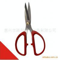 家用剪刀  利达行 LDH-N170不锈钢民用剪 剪大闸蟹工具 蟹剪