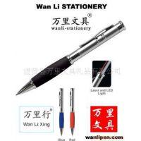 万里文具厂供应LED激光圆珠笔 多功能金属笔 2用/3用激光原子笔