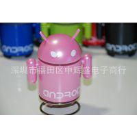 厂家直销 机器人小音箱 安卓机器人小音箱 批发