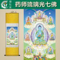 厂家丝绸卷轴无框挂画药师琉璃光七佛 药师七佛 药师佛 宗教信仰
