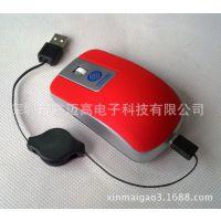 专利私模一键上网2.4G鼠标,特色充电无线鼠标,高端商务广告礼品USB鼠标