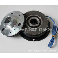 DLD5-20/A型 电磁离合器 干式单片电磁离合器 铝导座