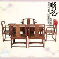 红木家具鸡翅木实木太师椅明清古典茶台榫卯仿古中式泡茶桌7件套