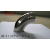 卫生级90°焊接弯头 型号:19*1.5 主营产品:卫生级管件、工业级管件、沟槽管件。卡压管件