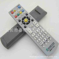 供应苏州数字电视机顶盒遥控器 厂家直供 苏州数字电视遥控器 学习型