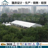 厂家惊爆价供应25米跨度篷房,20米跨度大帐篷(户外帐篷专家)