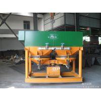 +江西石城厂家直销370*360圆锥隔膜跳汰机 钛铁矿选矿设备