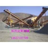 河南供应时产100吨石料生产线厂家 日产100方砂石生产线