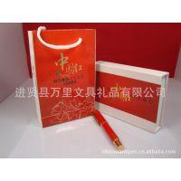 百度 谷歌 雅虎 搜狐给力推荐万里文具中国红陶瓷笔 红笔工厂推广